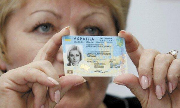 Украинский паспорт, news.bigmir.net
