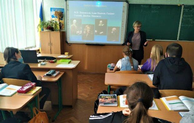 Учительница, скриншот: YouTube