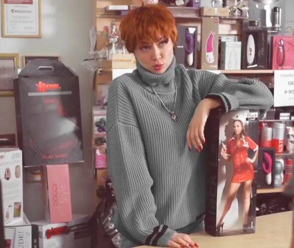 Самбурська, скрін з відео