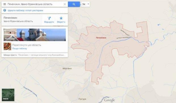 На Івано-Франківщині створили першу об'єднану територіальну громаду
