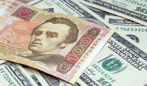 Фінансисти заговорили про долар по 46 гривень