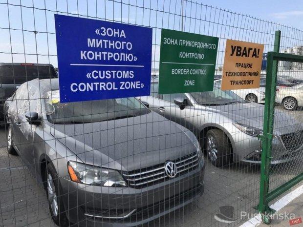 Растаможка авто 2018: новый закон добьет украинцев