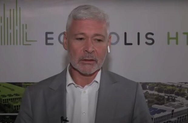 Терехов, скріншот з відео