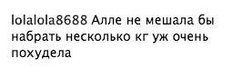 """Пугачова шокувала худенькими ногами в міні-шортах: """"Пора прикривати хворі колінця"""""""