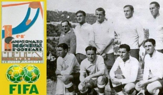 Скандалы и курьезы первого чемпионата мира по футболу