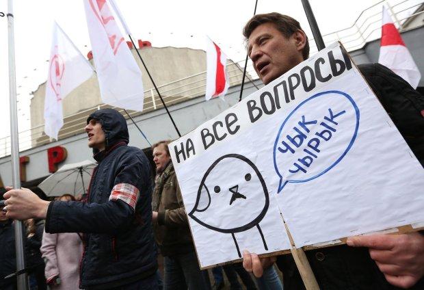 Лукашенко звернувся до Путіна: забудь про Білорусь