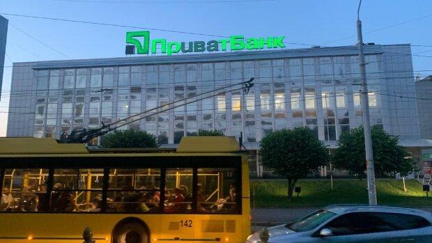 Приватбанк устроит массовую распродажу кредитных долгов украинцев: ждите звонка от коллекторов