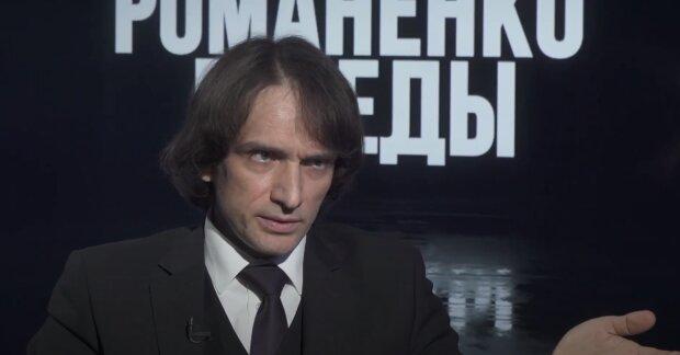 Александр Лось