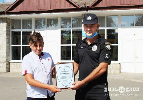 Шепетовские полицейские отметили семиклассника, пытался поймать вора, фото denzadnem.com.ua