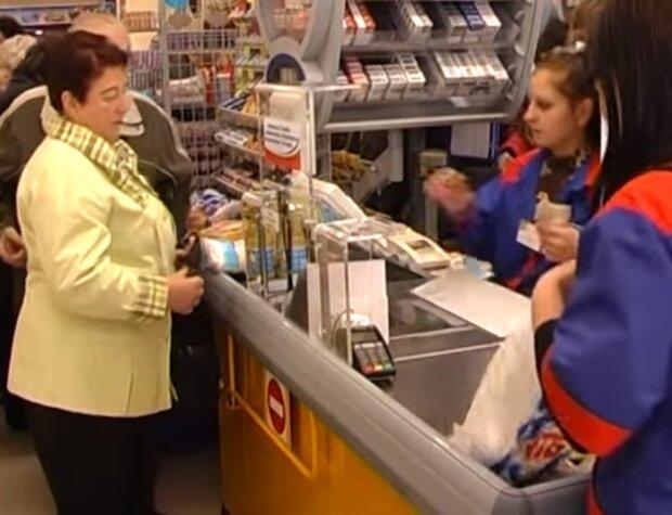 Супермаркет АТБ, скриншот видео