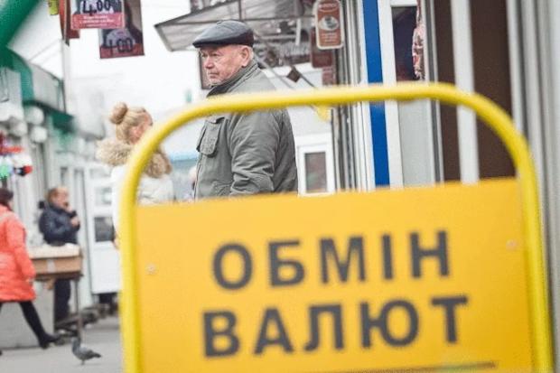 Курс долара на 16 травня посадить українців на жорстку дієту