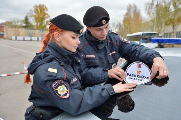 Російські поліцейські, фото Wikimedia Commons