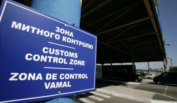 Уряд передасть митницю в управління іноземцям
