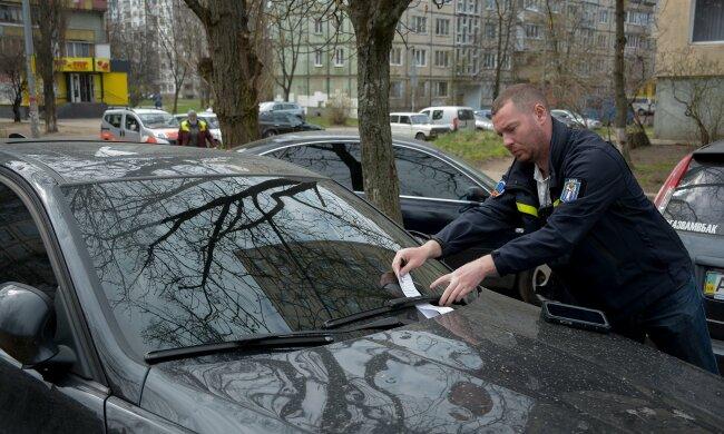 Фото: Київ паркувальний