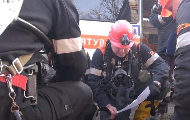 Спасатели скриншот