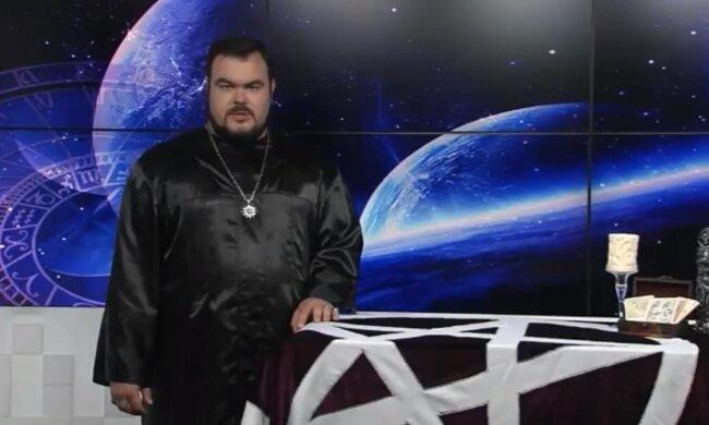 маг Сергей Кобзарь, скриншот с видео