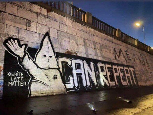 графити в Киеве, фото с Facebook