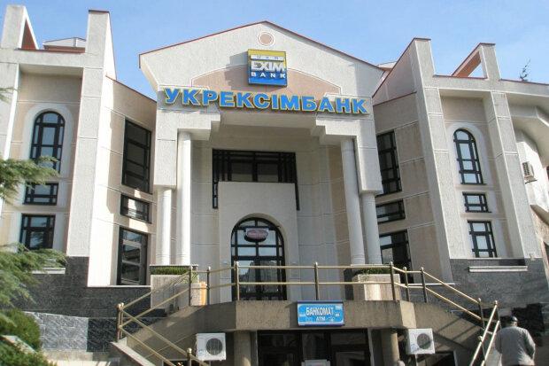 Офис Зеленского готовит нового главу Укрэксимбанка: бюджетный скандал с Евгением Мецгером