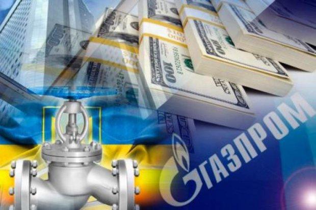 Украина поставила России условия по газу