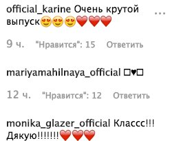 """Дорофєєва показала, як привела до перемоги учасника """"Голос. Діти"""": дуже щиро"""