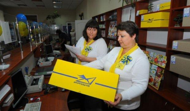 В Україні подорожчав поштовий зв'язок