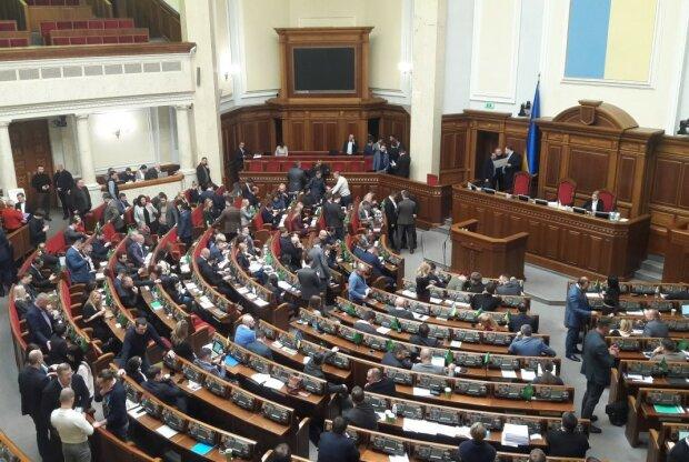 Верховна Рада, фото: Знай. ua