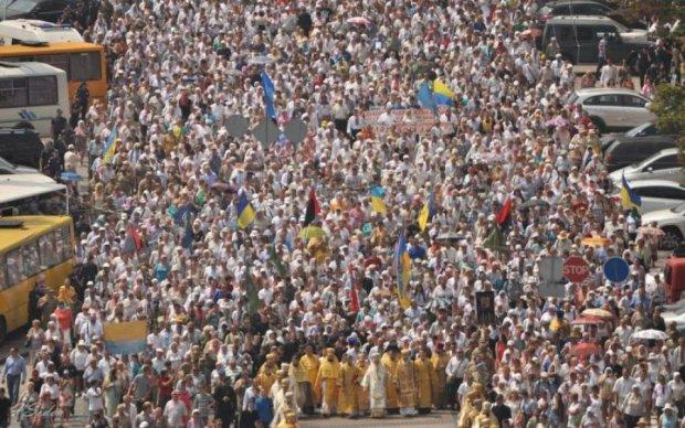 День Крещения Киевской Руси 2017: программа праздничных мероприятий