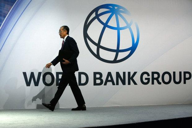 У Світовому банку придумали, як врятувати Україну: це стосується ваших грошей