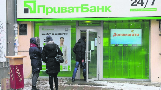 ПриватБанк закрывает популярную услугу: как теперь расплатиться