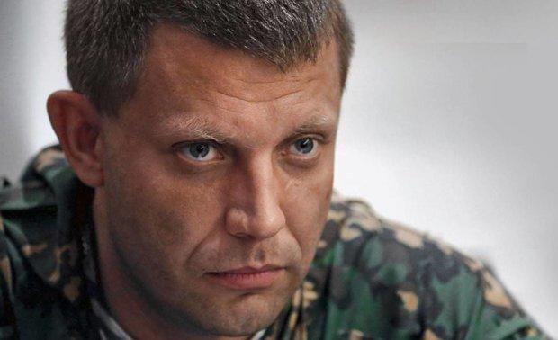 РосЗМІ показали смерть Захарченка в ексклюзивному відео