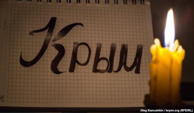 Вночі Крим може залишитись без світла - «Укренерго»