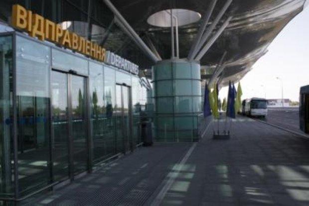 Інтерпольний бігун: у Борисполі затримали іноземного злочинця
