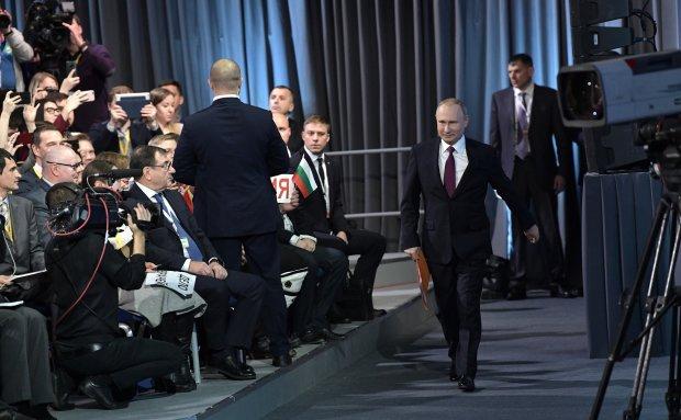 Щорічна конференція Путіна
