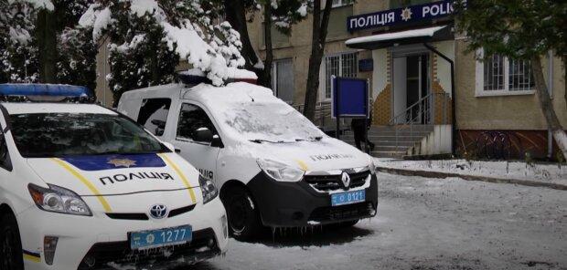 Поліція Львова, скріншот із відео