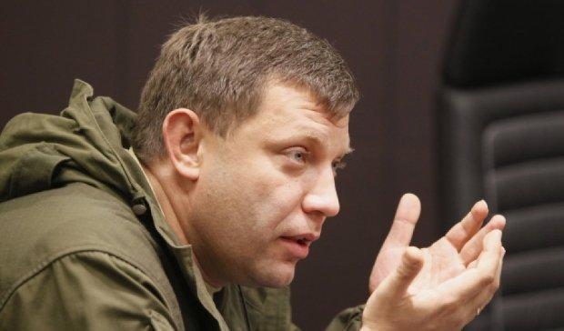 Захарченко обіцяє виконувати Мінські угоди «на свій розсуд»