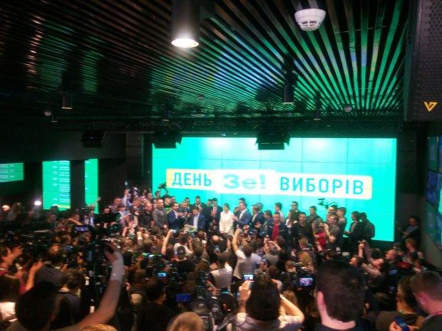 у штабі Зеленського святкують перемогу