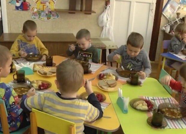 Детский сад, кадр из видео