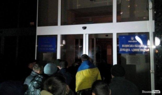 """""""Блокадники"""" захопили Волинську ОДА і висунули ультиматум"""