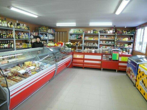 Магазин, скриншот с видео