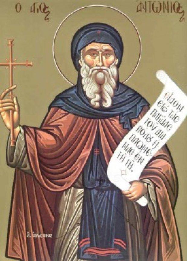 Сегодня в православии День Антония Великого 30 января: история и традиции праздника