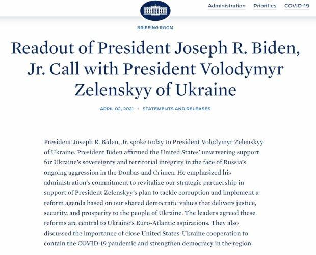 Публікація Білого дому, скріншот: whitehouse.gov