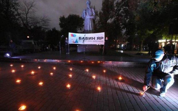 Киевляне почтили память жертв Бабьего Яра
