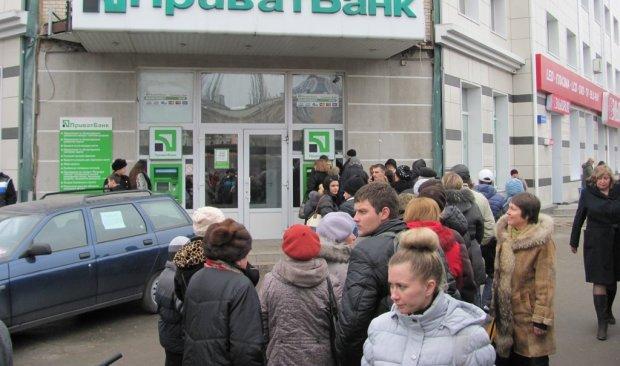 Курс валют на 28 листопада: долар розтопче надії українців