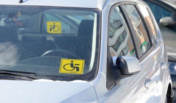 Депутати підтримали закон про надання інвалідам автівок