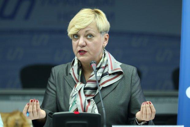 Екс-глава НБУ Гонтарєва почула вирок суду: подробиці