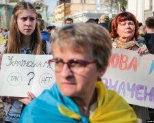 українці, фото: Радио Свобода