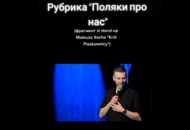 """""""Привез на Uber, делал фото и был а**енный"""": как поляки шутят об украинцах"""