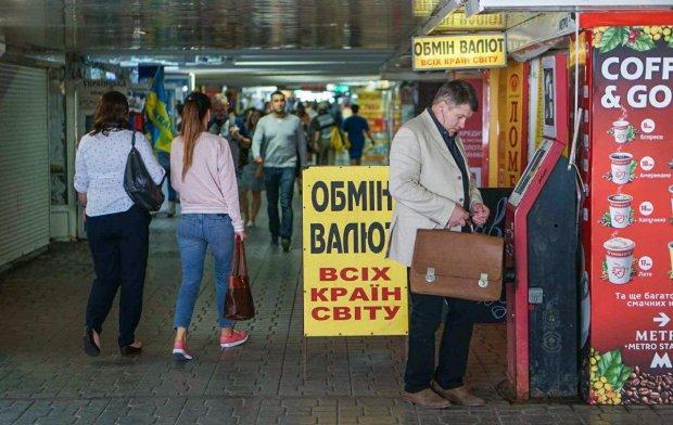 Курс валют на 27 июля: гривна установила рекорд, о котором мечтал каждый украинец