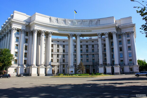 МЗС України - фото zeft.in.ua