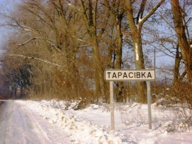 """Село на Київщині стало міжгалактичною станцією: """"Входить в тумани Андромеди"""""""